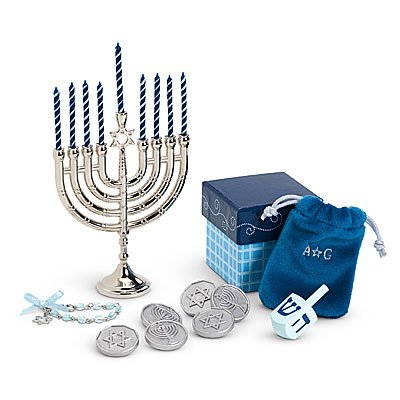 アメリカンガール American Girl HANUKKAH ギフト セット w Chanukah MENORAH & MORE For 18