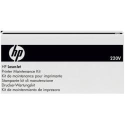 HP LaserJet CE732A 220V Maintenance キット (海外取寄せ品)