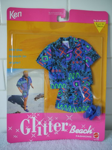 1992 Ken グリッター ビーチ outfit (海外取寄せ品)