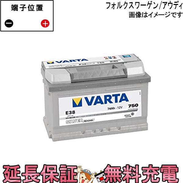 キャッシュレス5%還元 574-402-075 自動車 バッテリー 交換 VARTA 欧州車互換 57113 / EA722-LB3 / LBN3 / EPX65 / 570-064 / 574402075