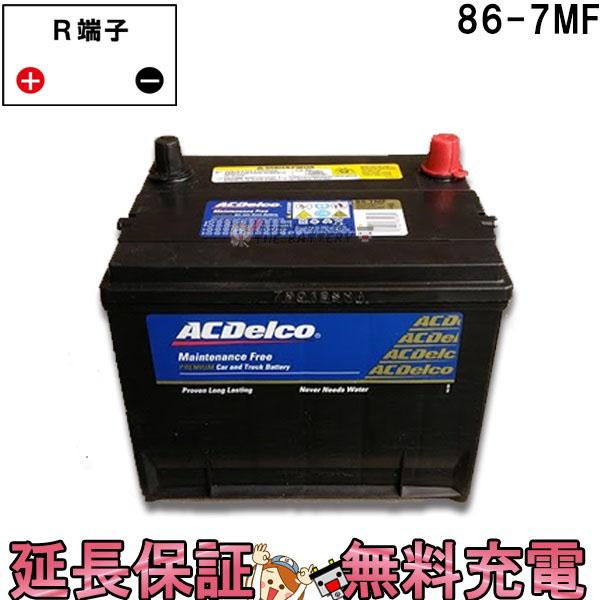 キャッシュレス5%還元 86-7MF ACデルコ 自動車 用 バッテリー カーバッテリー 輸入車 米国車