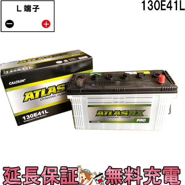 24ヶ月保証付 130E41L ATLAS アトラス 自動車 JIS ( 日本車用 ) バッテリー
