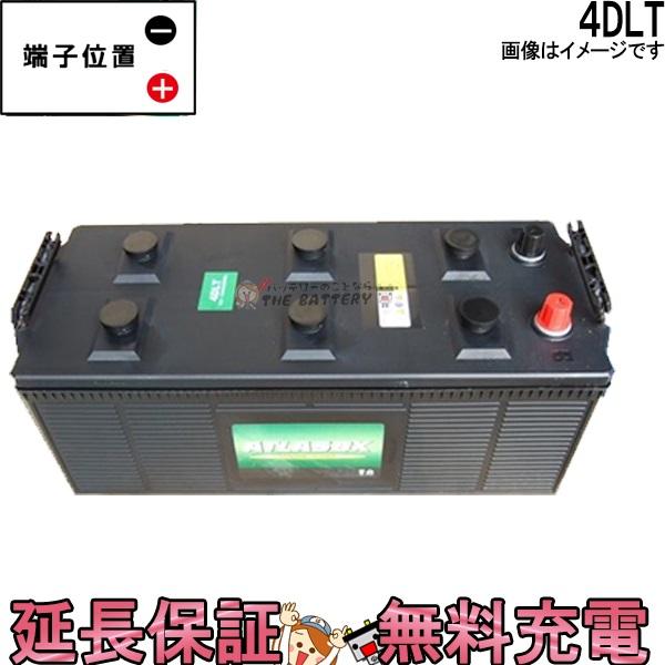 キャッシュレス5%還元 12ヶ月 保証付 4DLT 耕うん機 トラクター 用 バッテリー ATLAS 農機 車 バッテリ- アトラス 互換 : 4DLT