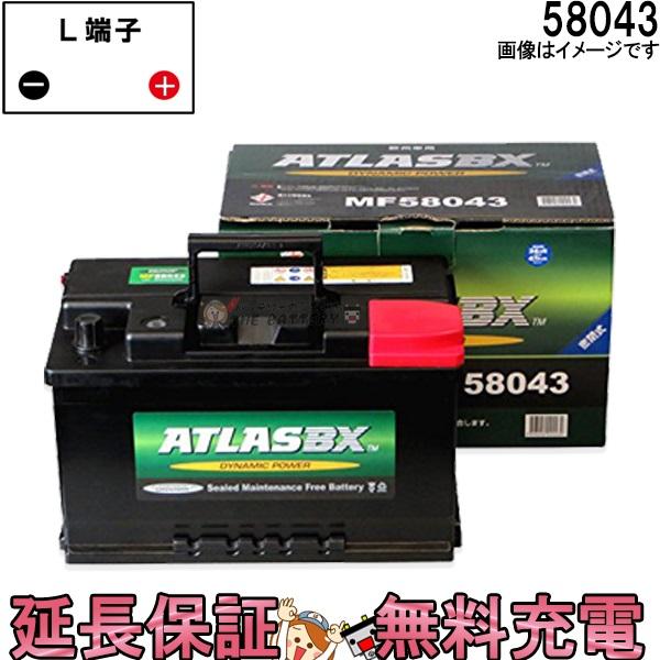 24ヶ月保証付 58043 ATLAS アトラス 自動車 用 DIN ( 欧州車 用 ) バッテリー 互換 : EPX80