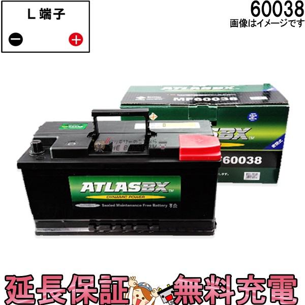 キャッシュレス5%還元 あす楽対応 24ヶ月保証付 60038  600-38 ATLAS アトラス 自動車用 DIN ( 外車 用 ) バッテリー 互換 : 600-44 / 592-18 / 588-27 / 588-32