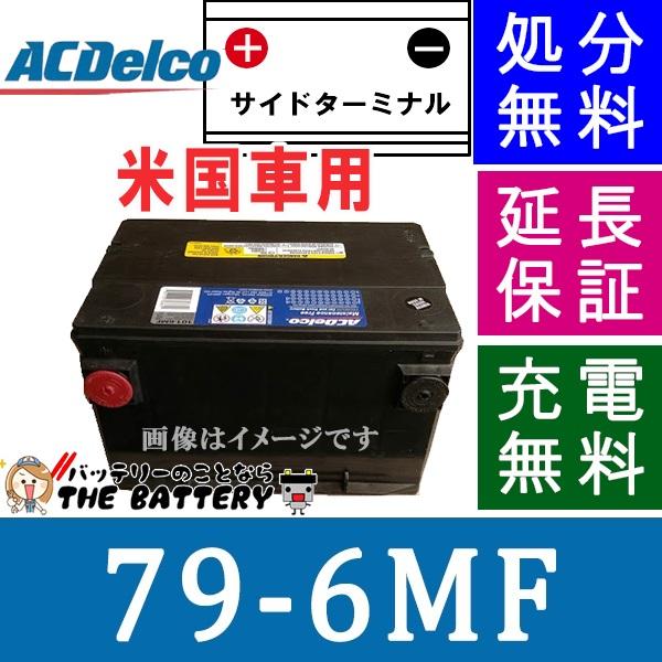 (2台用) SA-12PW-M12V/24V兼用 【送料無料】 バッテリー管理機 12v 24v バッテリー 特許・ずぼら充電器 充電器