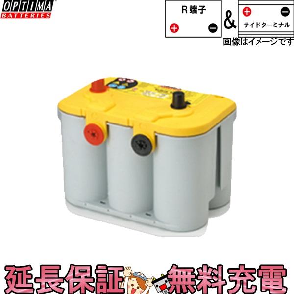 キャッシュレス5%還元 U-4.2 / D1000U オプティマバッテリー イエロー 自動車 バッテリー ディープサイクルバッテリー