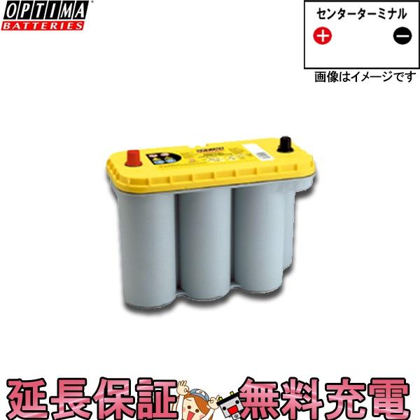 キャッシュレス5%還元 D1400S YTS-5.5L オプティマバッテリー イエロー 自動車 バッテリー ディープサイクルバッテリー