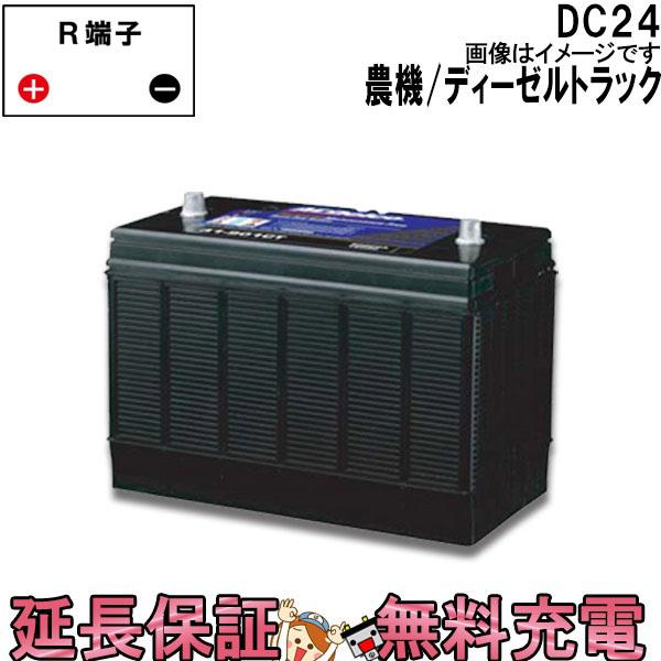 キャッシュレス5%還元 DC24 ACデルコ バッテリー ディープサイクル カーバッテリー ディーゼルトラック 農機用 ショベルカー