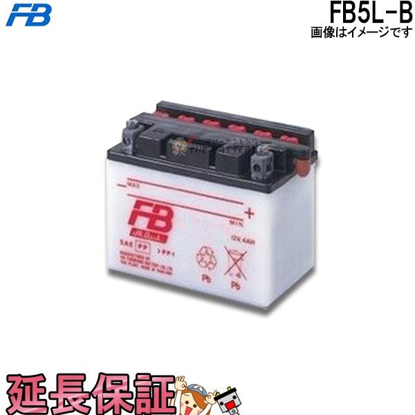 キャッシュレス5%還元 FB5L-B バッテリー バイク 古河 二輪 オートバイ 安心の正規品 保証6ヶ月