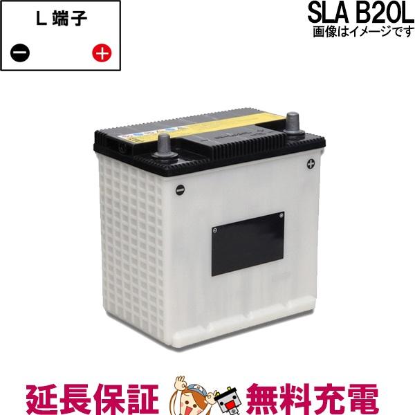 キャッシュレス5%還元 SLA-B20L スカイライン R33 専用 バッテリー 日立化成 自動車バッテリー 互換: YT-LB20L / SB-LB20L / FT-LB20L / SLA-B20L HITACHI 日立
