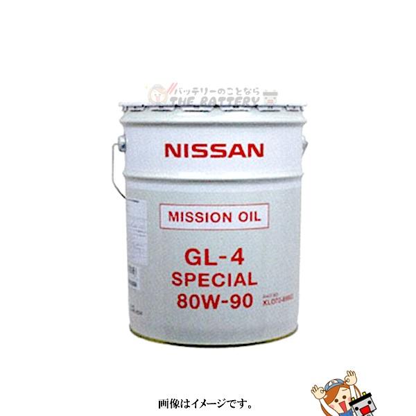 キャッシュレス5%還元 ギアオイル 日産 純正 MPスペシャル GL-4 KLD70-8090201 80W-90 20L