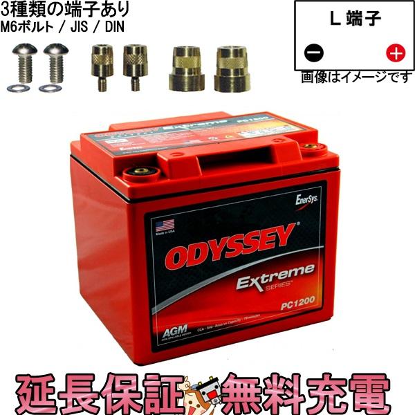 キャッシュレス5%還元 LB 1200 MJT バッテリー ODYSSEY ( オデッセイ ) 自動車 用 Ultimate メタルジャケット タイプ