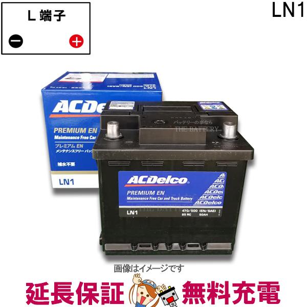 キャッシュレス5%還元 LN1 ACデルコ 自動車 バッテリー CH-Rハイブリッド プリウス50系 互換 54459 54465 52-21H PSI-4C SL-4C EPX50