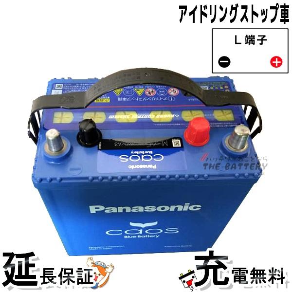 キャッシュレス5%還元 M-65 / A3 バッテリー 自動車 カオス アイドリングストップ車 パナソニック 国産 互換 M-42 / M-55 / M-65 / SM-44