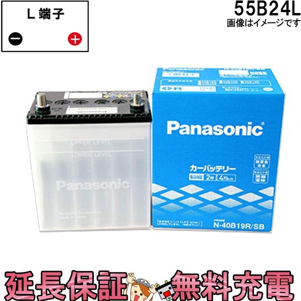 キャッシュレス5%還元 55B24L バッテリー 自動車バッテリー パナソニック 国産バッテリー カーバッテリー