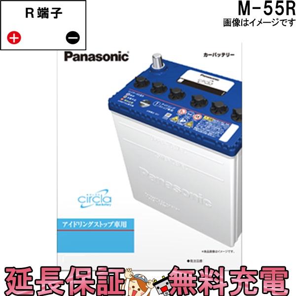 キャッシュレス5%還元 M-55R バッテリー アイドリングストップ 車 パナソニック サークラ軽 国産 軽自動車 軽四 M55R / CR