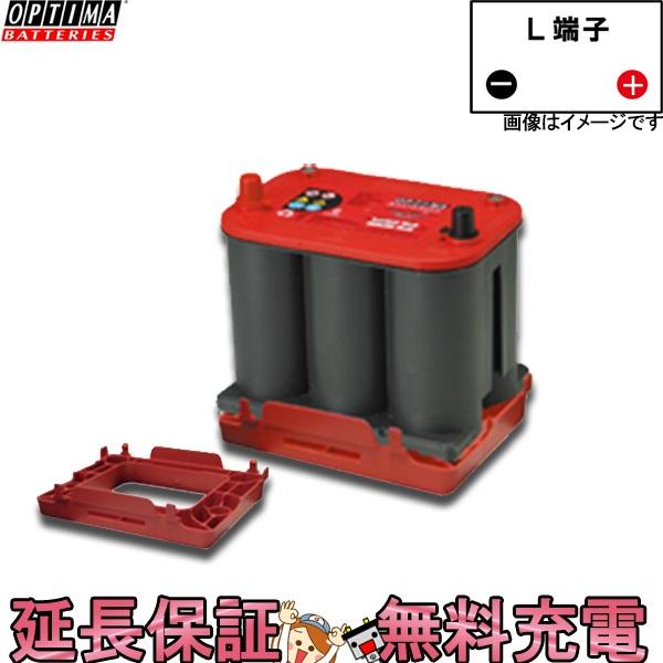 100D23L オプティマバッテリー アダプター 付 国産車 自動車 バッテリー オフロード レーシングカー に最適