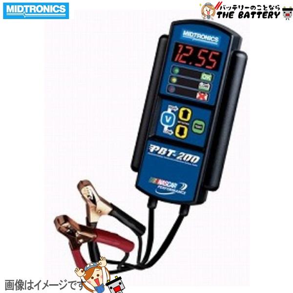 キャッシュレス5%還元 PBT-200 ミドトロニクス バッテリーテスター 自動車用