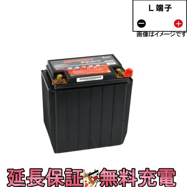 キャッシュレス5%還元 PC625 ODYSSEY(オデッセイ)バッテリー スタンダード