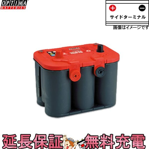 キャッシュレス5%還元 U-4.2 / 1050U オプティマバッテリー レッド 自動車 バッテリー オフロード レーシングカー に 最適