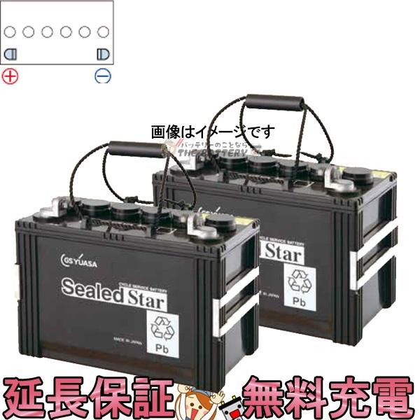 L形端子(ボルト締付端子) SEB65-LE SEBシールドスターシリーズ 2個セット