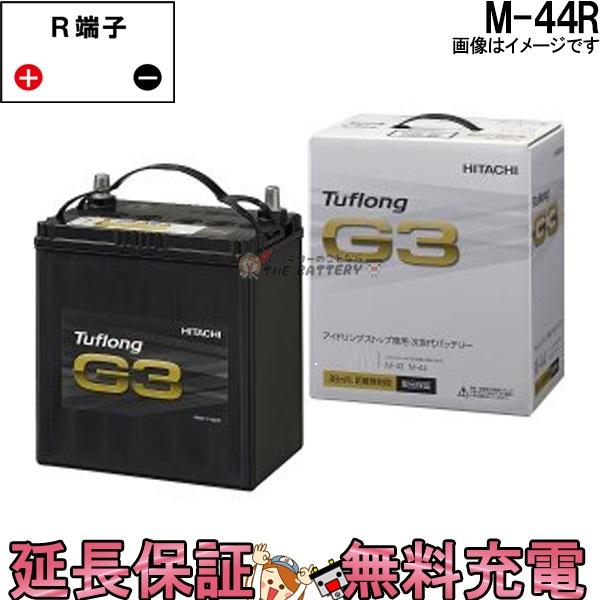 キャッシュレス5%還元 M-44R アイドリングストップ車 バッテリー Tuflong G3 / 日立 車 互換 M-42R M-44R
