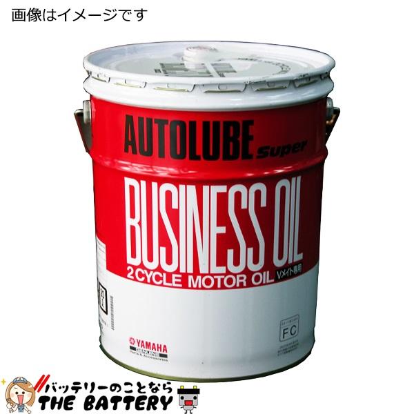 キャッシュレス5%還元 ヤマハ 純正 2サイクルオイル オートルーブスーパー ビジネス エンジンオイル 20L缶 90793-30613