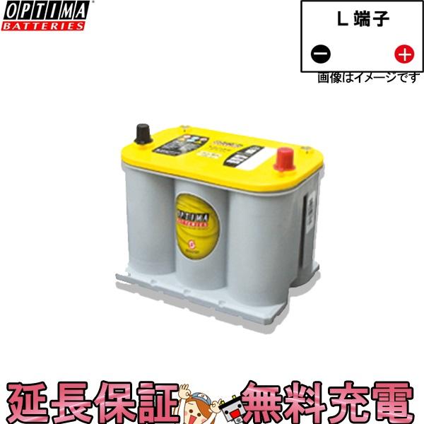 キャッシュレス5%還元 S-3.7 925SL オプティマバッテリー イエロー 自動車 バッテリー ディープサイクルバッテリー