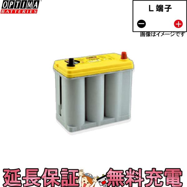 80B24L YTB24L オプティマバッテリー イエロー 自動車 バッテリー