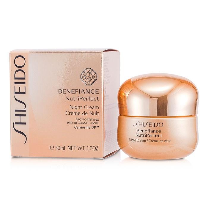 ShiseidoBenefiance ShiseidoBenefiance NutriPerfect Night NutriPerfect Night Cream資生堂ベネフィアンス ニュートリパーフェクトナイトクリーム 50ml/1.7oz【海外直送】, EPLAN:040930ef --- officewill.xsrv.jp