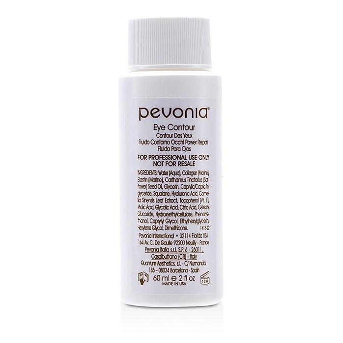 Pevonia BotanicaPower Repair Eye Contour (Salon Size)ペボニア ボタニカパワー リペア アイ コントゥール(サロンサイズ) 60ml/2oz【海外直送】