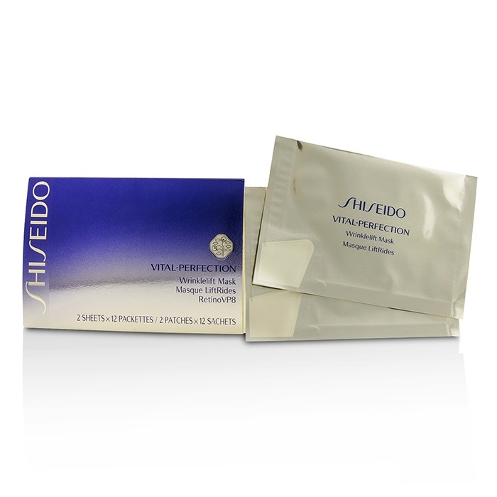 ShiseidoVital-Perfection Wrinklelift Mask (For Eyes)資生堂Vital-Perfection Wrinklelift Mask (For Eyes) 12pairs【海外直送】