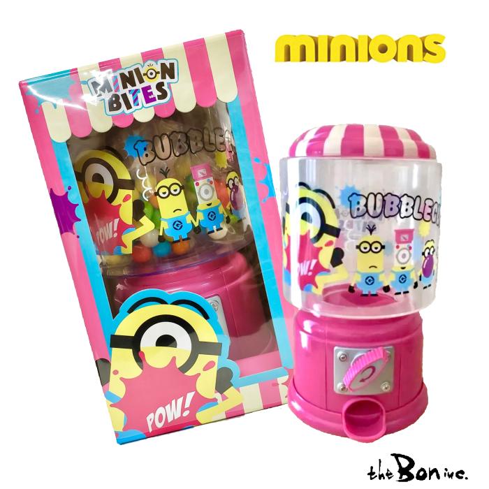 【ミニオンズ】 ガムマシーン 266g ガム 約70個  USJお土産袋付き おもちゃ プレゼント キャラクター ミニオン minion USJ グッズ 子供 子ども ラッピング お誕生日