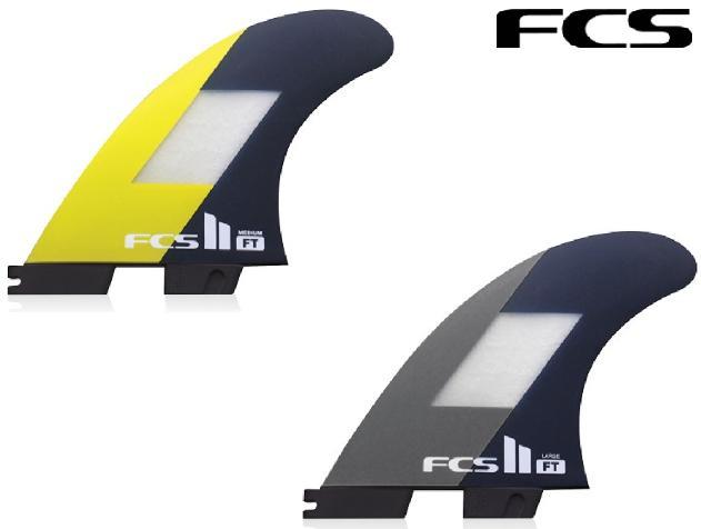 サーフボードフィン【FCS】エフシーエスから FCS2 フィリペ トレド Filipe Toledo エアコア モデル発売!【2019年】新素材 AirCore モデル発売!!FCS II FT PC Tri Set