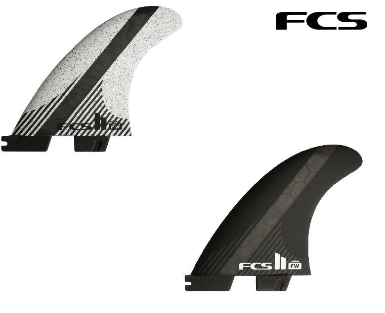 サーフボードフィン【FCS】エフシーエスから FCS2 FIREWIRE ファイヤー ワイヤー Newモデル発売!FCS II Firewire PC Carbon Tri Set