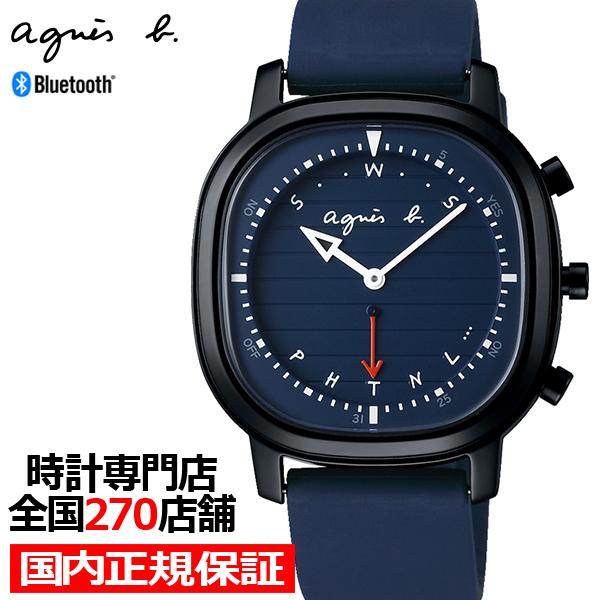 【ポイント最大60倍&最大2000円OFFクーポン】《3月7日発売》アニエスベー Bluetooth FCRB403 メンズ 腕時計 クオーツ ブラック シリコン