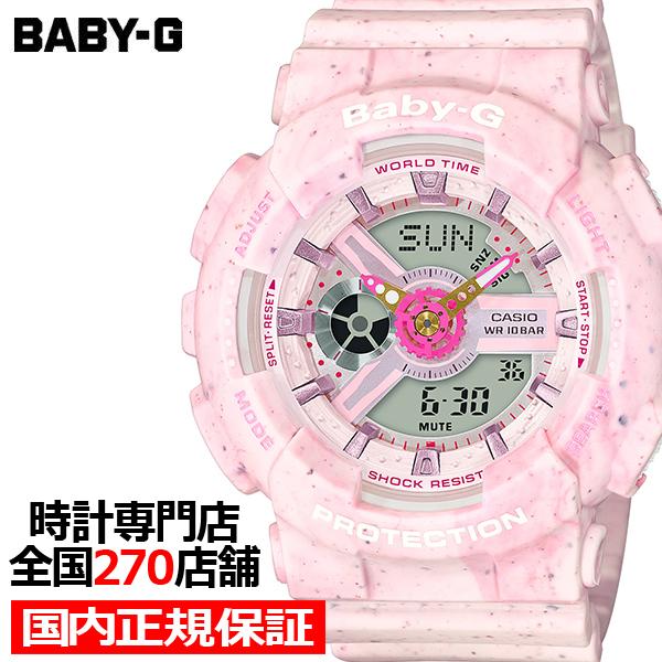 【ポイント最大51倍&最大2000円OFFクーポン】《3月6日発売》BABY-G ベビージー アイスクリーム パステル ストロベリー BA-110PI-4AJF レディース 腕時計 デジアナ ピンク 国内正規品 カシオ