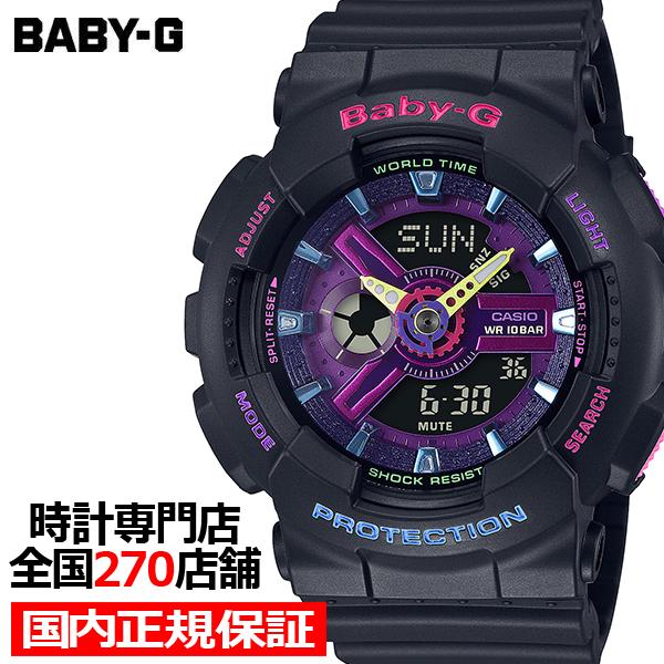 【ポイント最大57倍&最大2000円OFFクーポン】《6月26日発売》BABY-G ベビーG デコラ スタイル ブラック BA-110TM-1AJF レディース 腕時計 アナデジ 国内正規品 カシオ Decora Style