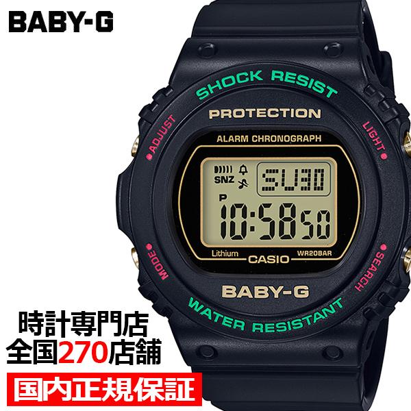 【ポイント最大57倍&最大2000円OFFクーポン】BABY-G ベビージー Throwback 1990s ウィンタープレミアム BGD-570TH-1JF レディース 腕時計 デジタル カシオ 国内正規品