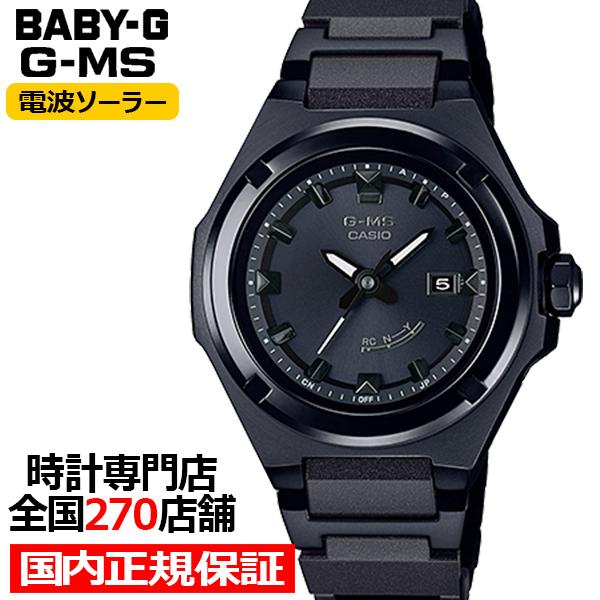 【ポイント最大60倍&最大2000円OFFクーポン】BABY-G G-MS MSG-W300CB-1AJF ベビージー カシオ レディース 腕時計 電波 ソーラー ブラック ジーミズ 国内正規品
