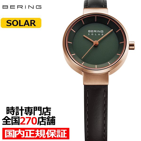 選ぶなら BERING ベーリング スカンジナビアン ソーラー 14627-469 レディース 腕時計 ソーラー 革ベルト ペア グリーン, クロスリースタイル a37d2564