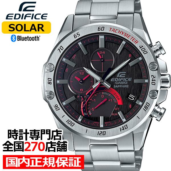 【ポイント最大51倍&最大2000円OFFクーポン】《2月29日発売》カシオ エディフィス スーパースリム クロノグラフ EQB-1000XYD-1AJF メンズ 腕時計 ソーラー シルバー レッド