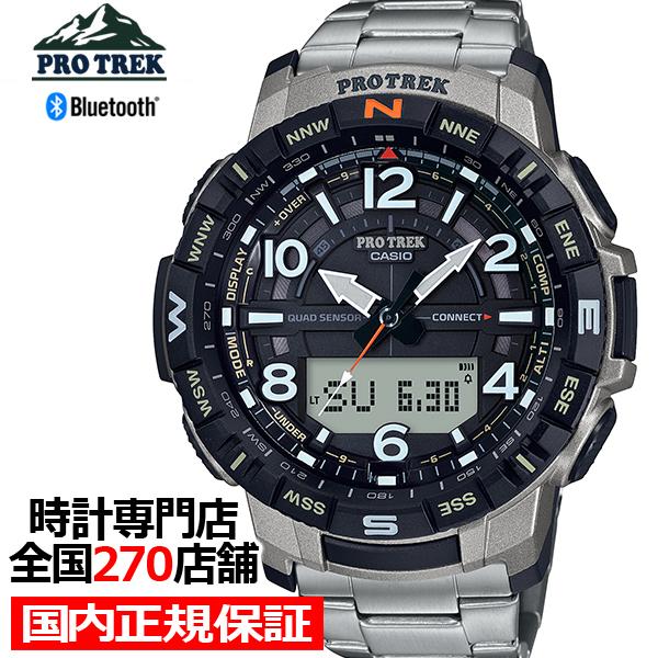 《3月6日発売》プロトレック スマートフォンリンクモデル PRT-B50T-7JF メンズ 腕時計 チタンバンド Bluetooth 方位 気圧 高度 温度 カシオ