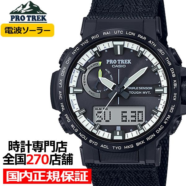 【ポイント最大51倍&最大2000円OFFクーポン】プロトレック クライマーライン PRW-60YBM-1AJF メンズ 腕時計 電波 ソーラー カシオ