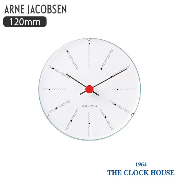 アルネヤコブセン 掛時計 ウォールクロック バンカーズクロック 120mm ARNE JACOBSEN Wall Clock Bankers AJ43688 小さめ インテリア