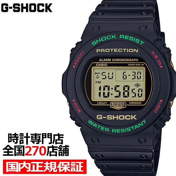 【ポイント最大57倍&最大2000円OFFクーポン】G-SHOCK ジーショック Throwback 1990s ウィンタープレミアム DW-5700TH-1JF メンズ 腕時計 デジタル カシオ 国内正規品