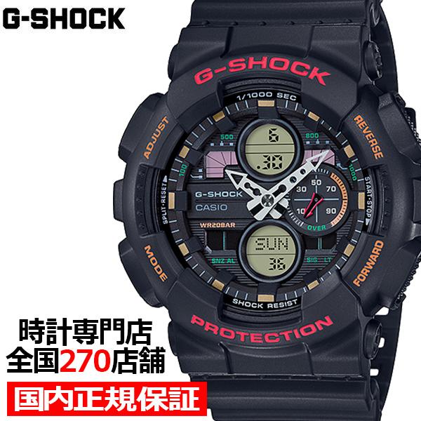 【ポイント最大57倍&最大2000円OFFクーポン】G-SHOCK ジーショック GA-140-1A4JF メンズ 腕時計 デジアナ ビッグケース ブラック 国内正規品
