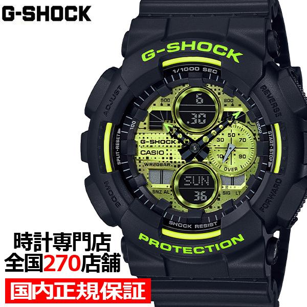 【ポイント最大57倍&最大2000円OFFクーポン】《6月19日発売》G-SHOCK ジーショック GA-140DC-1AJF メンズ 腕時計 デジアナ ブラック イエロー スペシャルカラー 国内正規品 カシオ