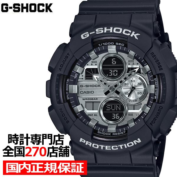 【ポイント最大57倍&最大2000円OFFクーポン】G-SHOCK ジーショック ガリッシュカラー GA-140GM-1A1JF メンズ 腕時計 デジアナ シルバー ビッグケース 国内正規品 カシオ